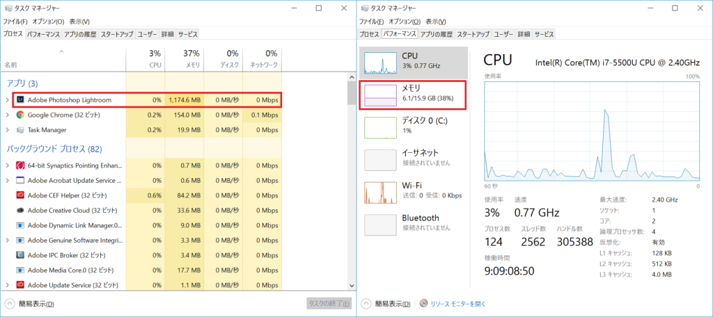 Lightroomはメモリが重要!マウスコンピュータのLuvBook Jなら16GBへ増設できるので性能面にも余裕がある