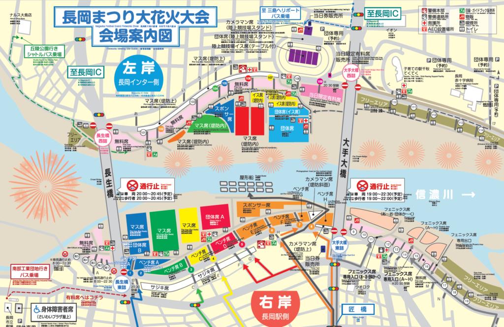 長岡花火の会場マップ