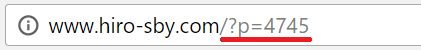 WordPressのパーマリンク設定が「基本」の場合のURL形式